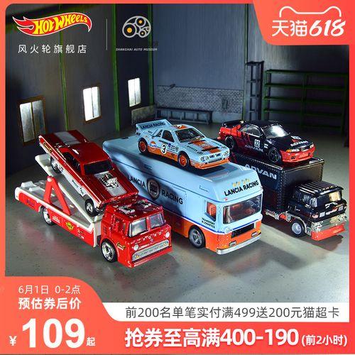 风火轮新品汽车文化运输车队限量版静态车模玩合金汽车玩具flf56