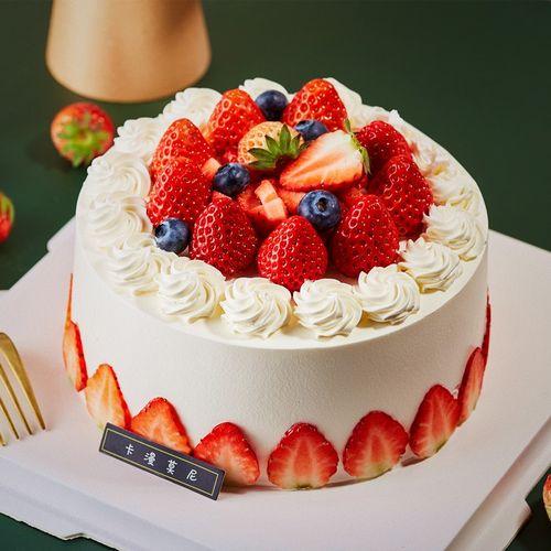 上海好吃新鲜草莓生日蛋糕送货上门苏州南京杭州长沙