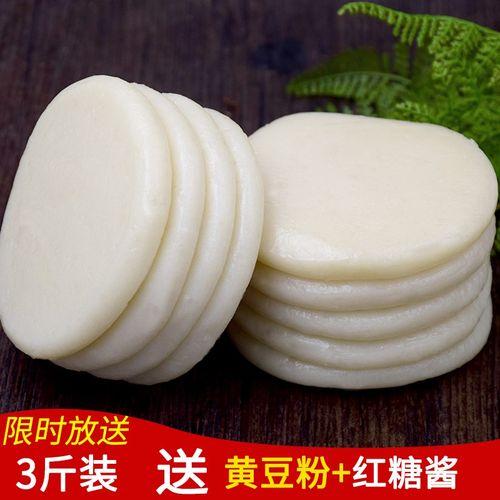 特产即食糯米粑云南糍粑贵州纯糯米手工享口福红糖糍粑桂东黄糍粑
