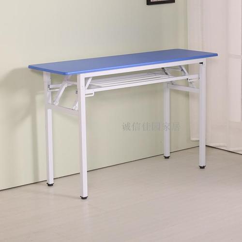 简易折叠桌培训桌会议桌户外学习书桌课桌长条桌餐桌宿舍电脑桌子