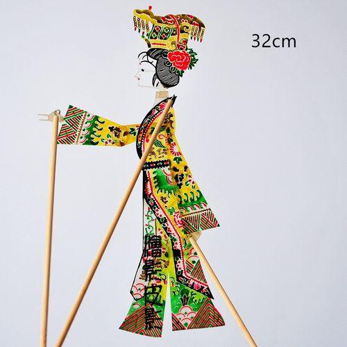 绘影皮影神话人物王母娘娘王后皇后武则天陕西特色礼品带操作杆