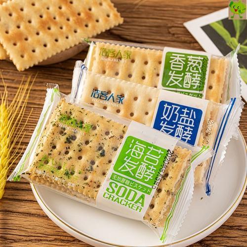 苏打饼干咸味整箱碱性梳打饼干香葱苏打饼干海苔