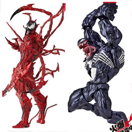 蜘蛛侠手办复仇者联盟4漫威蜘蛛侠毒液红色致命守护者模型玩具