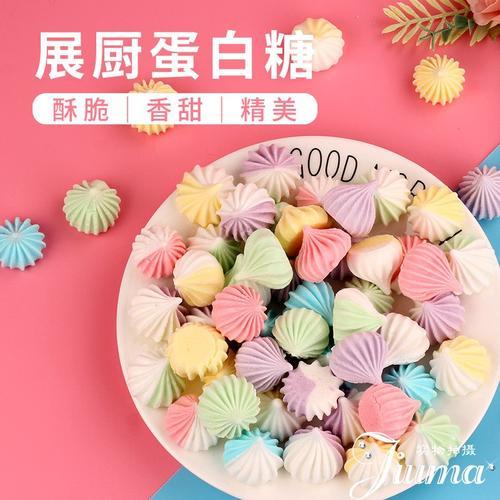 蛋白糖马琳糖蛋糕装饰可食用休闲零食彩虹糖网红糖果