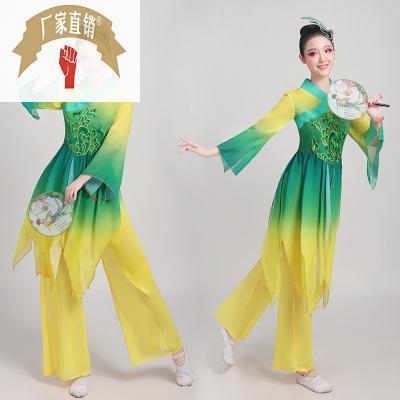 古典舞蹈服定制女子元旦晚会民族舞开场舞表演服荷叶