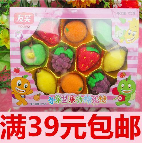 友芙水果型果汁棉花糖120克盒装蛋糕造型装饰立体糖果