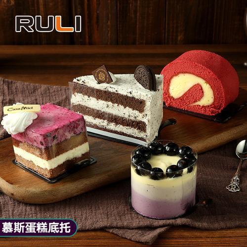 烘焙包装塑料三角形慕斯蛋糕底托切块垫片面包垫圆形
