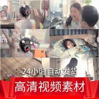 爸爸陪女儿成长玩耍哄女儿悉心照料温馨父亲节视频素材m039