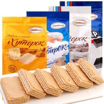 俄罗斯进口小威化饼干牛奶油味芝士味巧克力味冰淇淋夹心零食 小威化