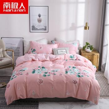8米床(被套2.0*2.3m)四件套