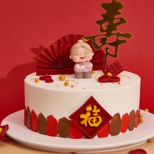 寿星婆婆(可做寿星公款式)-祝寿蛋糕