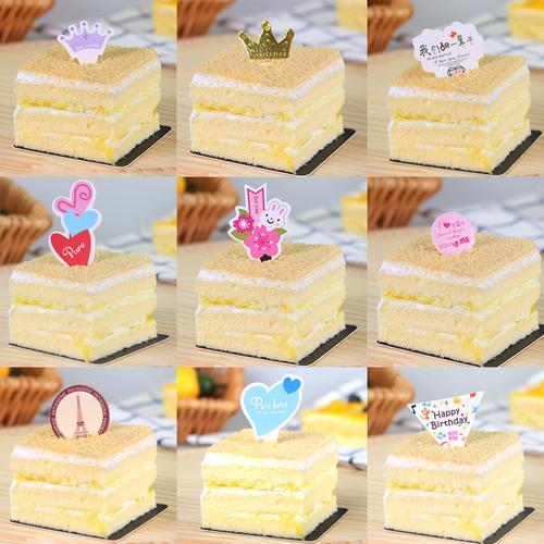 生日小蛋糕插牌 50枚1包蛋糕烘焙装饰慕斯杯西点插片卡 12款任选