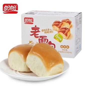 盼盼老面包800g整箱传统手撕法式小面包蛋糕点心营养早餐休闲零食品