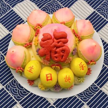 寿桃馒头生日老人祝寿寿包蛋糕胶东花饽饽花样手工馒头馍馍过寿礼盒