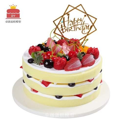 生日蛋糕模型2021新款裸蛋糕模型欧式水果蛋糕模型假