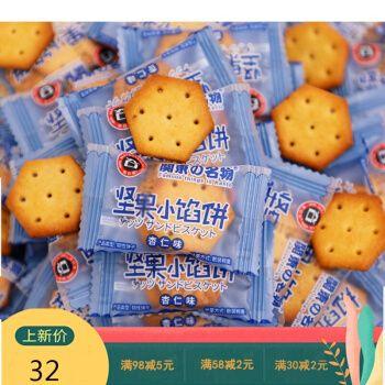松谷屋坚果小馅饼小包装散装多口味日式日本风味饼干网红零食小吃