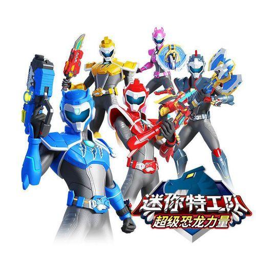 迷你特工队x超级恐龙力量玩具男孩机甲可变形合体全套
