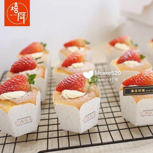 北海道戚风纸杯烘焙包装蛋糕杯马芬杯甜品杯六角杯烤箱用100个