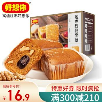 好想你 红枣核桃蛋糕420g 红枣糕早餐蛋糕面包 mj