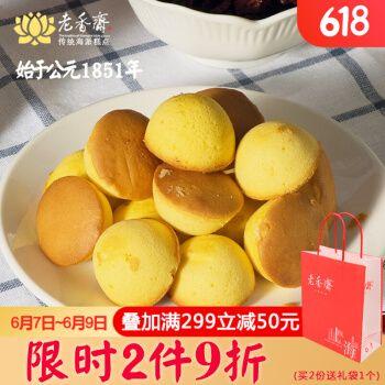 特产鸡蛋仔柠檬清新小蛋糕早餐面包老式手工零食糕点心 传统特色小吃