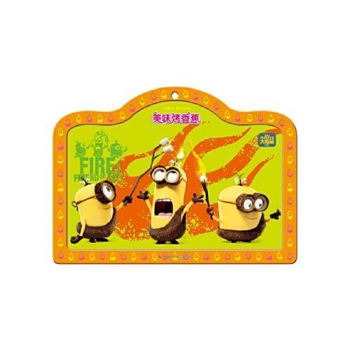 小黄人梦幻拼图:美味烤香蕉 谭树辉 9787536571327