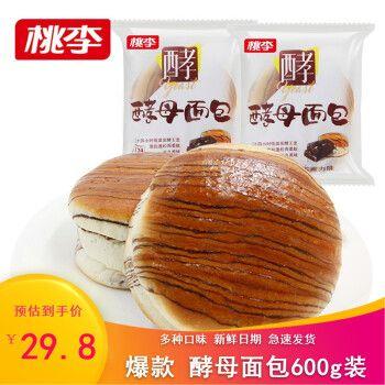 桃李面包 酵母面包600g 巧克力口味面包 低温发酵风味