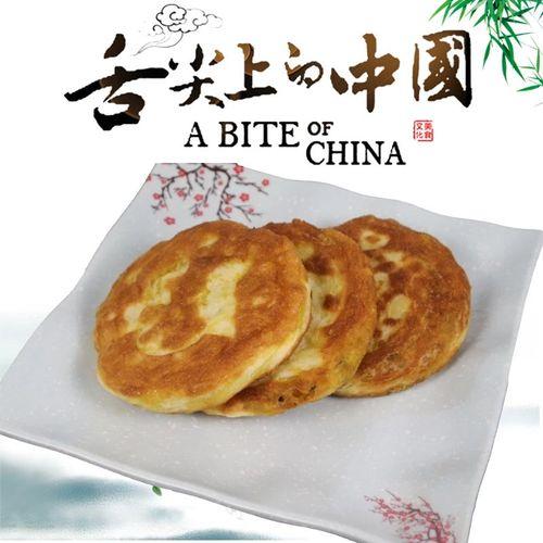 特色葱花饼制作技术配方葱油饼视频教学教程葱花饼葱