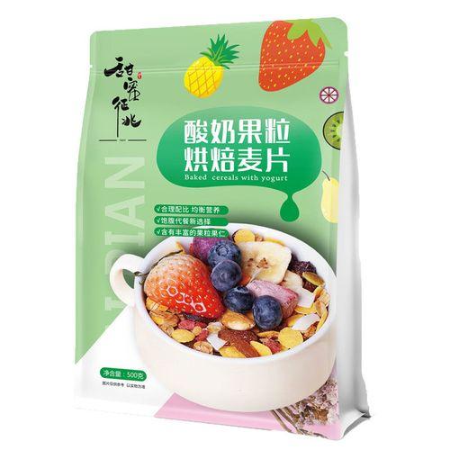 酸奶果粒燕麦片水果混合坚果即食品学生早餐 酸奶果粒