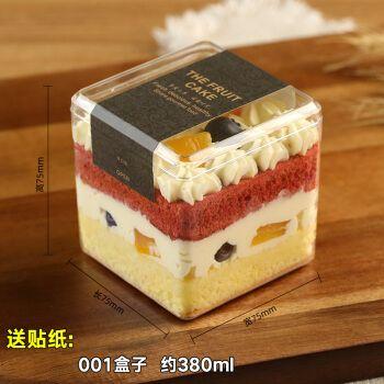 烘焙包装盒甜品甜点包装盒蛋糕盒饼干水果千层西点提拉米苏蛋糕包装盒