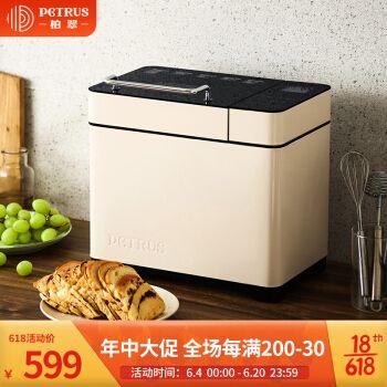 柏翠pe9600wt面包机全自动家用小型多功能烤早餐吐司揉和面机发酵 pe