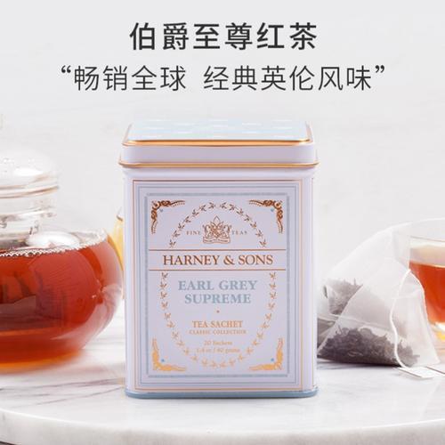 harney sons哈尼桑尔丝伯爵进口伯爵红茶英式红茶20包