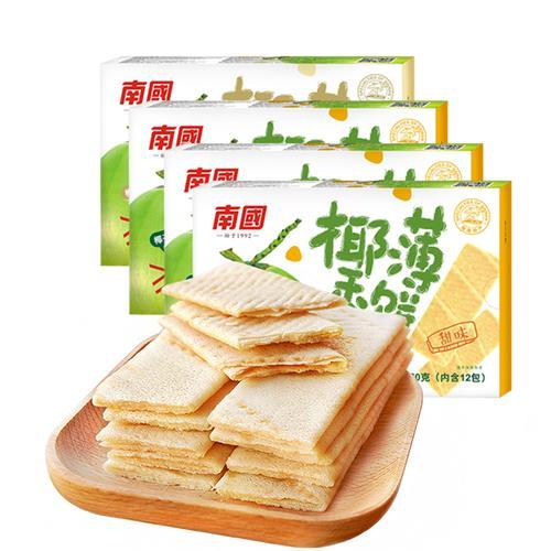 南国 椰香薄饼160g*4盒装 海南特产休闲零食香薄脆饼干早餐糕点