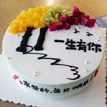 生日蛋糕同城配送水果蛋糕全国配送巧克力蛋糕预定上海广州深圳