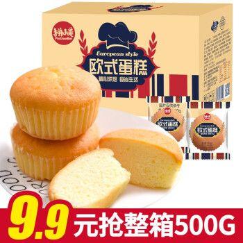拼小美欧式蛋糕整箱 早餐 美食早点面包蒸蛋糕年货休闲零食品小吃夜宵