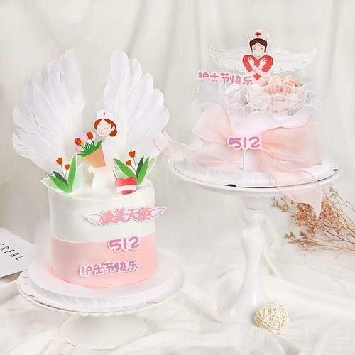 蛋糕装饰512护士节翅膀白衣天使云朵插件生日烘焙插牌