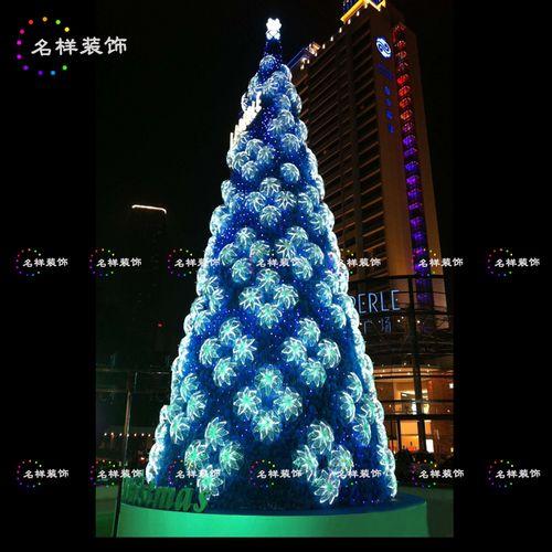 名样大型圣诞树 圣诞树4米套餐 圣诞树装饰套餐 订制