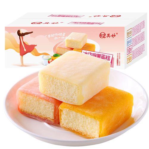 冰皮蛋糕糯米糍雪糯芝蛋糕好吃的零食排行榜面包整箱早餐休闲食品
