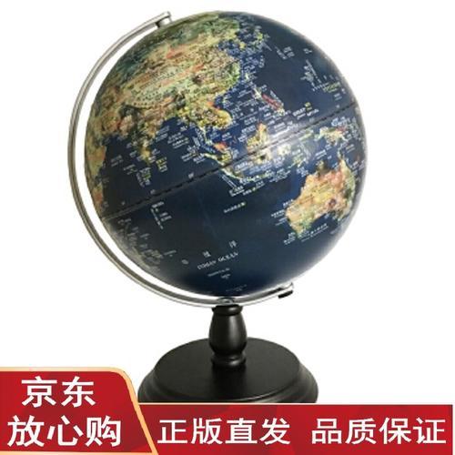 【现货直发】ct2501卫星灯光地球仪 成都地图出版社 9787555707646