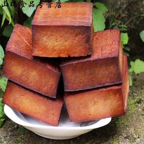 5折 1斤贵州特产烟熏香干散装干制作多规格可选 烟熏豆腐干2斤