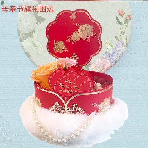 女神包装烘培装扮生日快乐甜品创意中国风2021新款