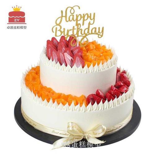 水果双层生日蛋糕仿真模型加厚2020网红三层新款