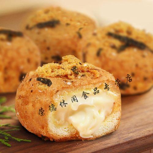 网红海苔肉松小贝爆浆蛋糕早餐面包奶油甜点心小吃零食脏脏小贝 【限