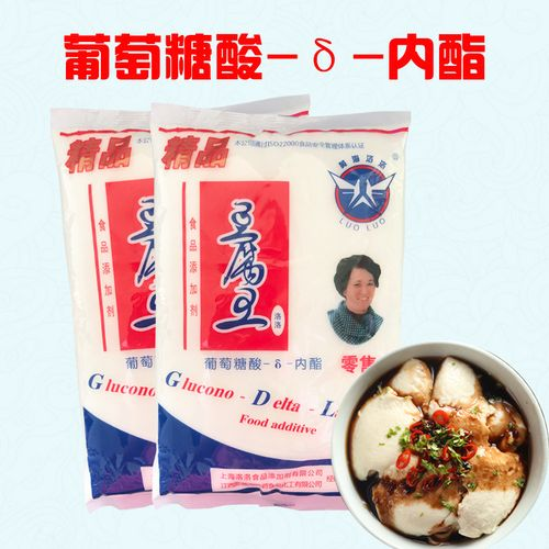 豆腐王内酯上海新洛洛豆fu或花豆fu脑凝固剂原料1000g包邮葡萄糖
