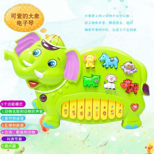 婴幼儿早教益智大象电子琴灯光音乐按健玩具琴卡通动物声学习琴