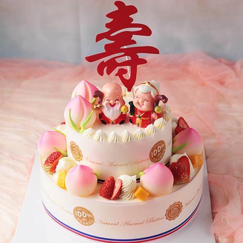 双层祝寿蛋糕10+6英寸