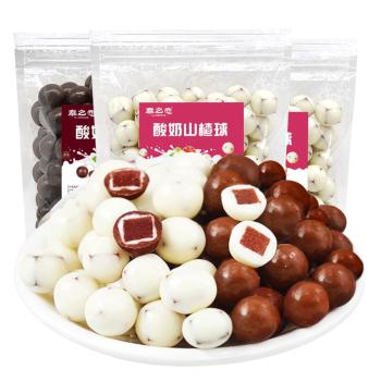 酸奶山楂球138g巧克力山楂糕抖音同款儿童糖果风味麦丽素网红零食