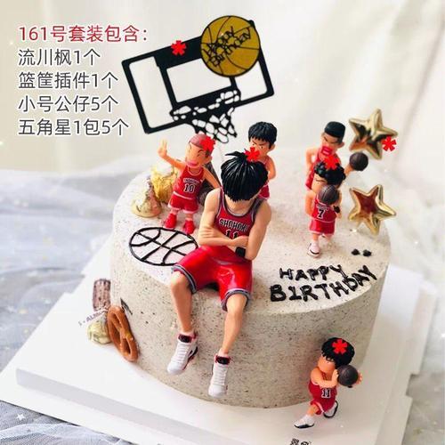 中秋节蛋糕装饰摆件蛋糕装饰灌篮高手摆件 篮球插件