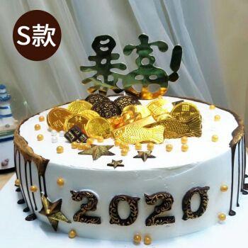 慕雪甜心暴富蛋糕生日蛋糕同城配送当日送达订做送老公男友男神创意
