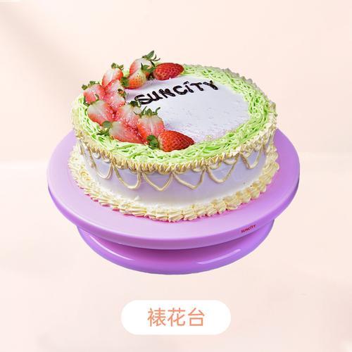 阳晨裱花台转盘8寸大号加厚裱花台家用生日蛋糕工具