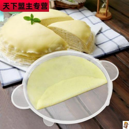 千层蛋糕工具制作做摊蛋皮锅pp塑料烘焙模具8寸烤盘微波炉盆